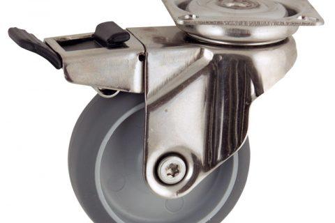 INOX Okretni točak sa kočnicom,125mm za lagana kolica, sa točkom od termoplastika siva neobeležena guma osovina kliznog ležaja montaža sa gornja ploča