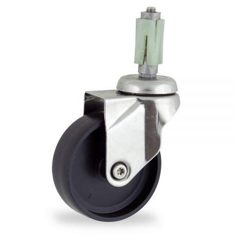 INOX Okretni točak,75mm za lagana kolica, sa točkom od polipropilen  osovina kliznog ležaja montaža sa ekspander